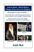 Benazir Bhutto - Bilawal Bhutto: Glimpses from a Secret Sex Kingdom