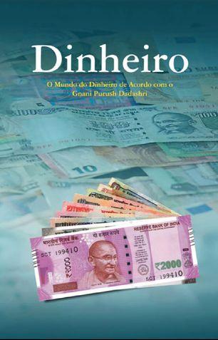 Money (In Portuguese)