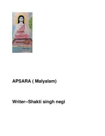 APSARA (Malyalam).  എൽഫ്