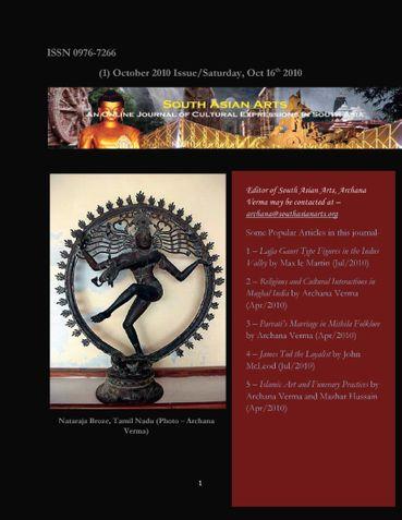 South Asian Arts Vol II