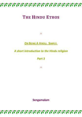 The Hindu Ethos