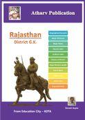 Rajasthan District G.K.