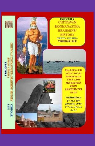 Essentials Chitpavan Konkanastha Brahmins' History (Pre and Proto)