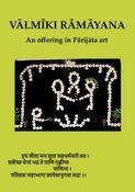 Valmiki Ramayana - An offering in Parijata art