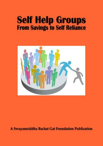 Bachat Gat - From Savings to Self Reliance