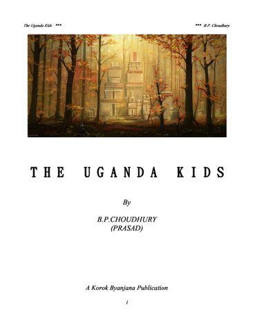 THE UGANDA KIDS