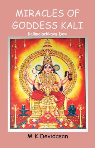 MIRACLES OF GODDESS KALI