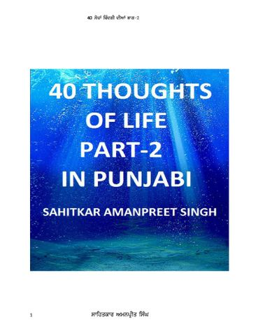40 Thoughts of life part 2