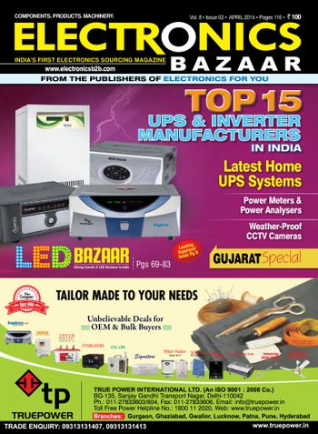 Electronics Bazaar, April 2014