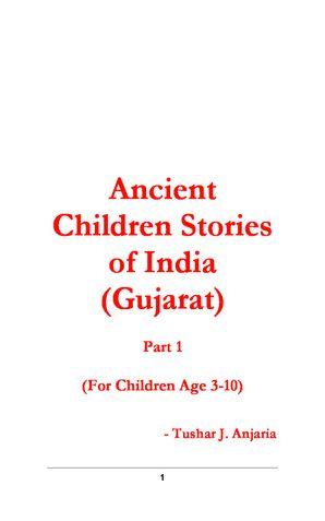 Ancient Children Stories India (Gujarat) Part 1