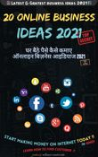 20 Online Bussiness Ideas 2021 Ebook (Best for Student) in Hindi