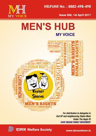 Men's HUB Issue 006