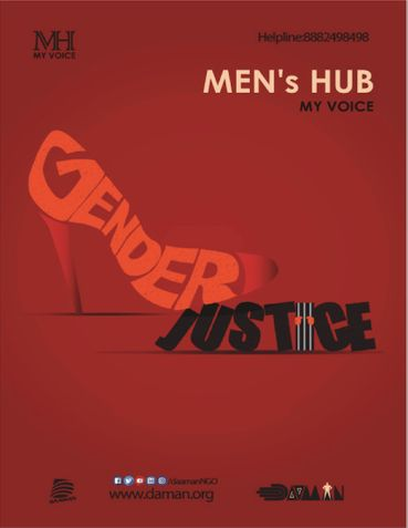 Men's HUB Issue 017