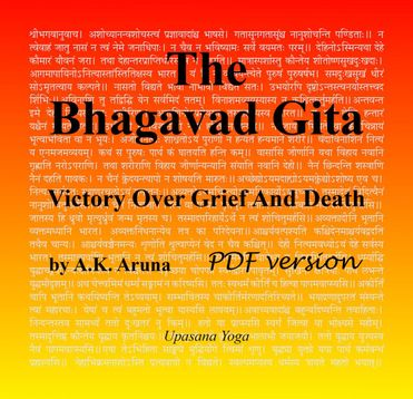 The Bhagavad Gita, as PDF and ePub