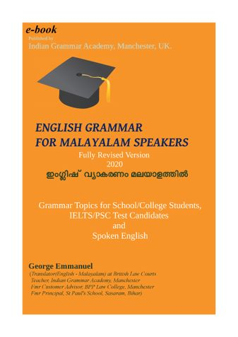 English Grammar for Malayalam  Speakers