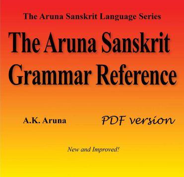 The Aruna Sanskrit Grammar Reference, PDF