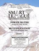 POWER MATHS - MULTIPLICATION - 1